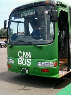 加賀温泉郷循環観光バス