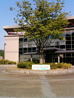 金沢市鳴和台市民体育館